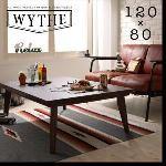 オールドウッド ヴィンテージデザインこたつテーブル【WYTHE】ワイス/長方形(120×80) (カラー:ヴィンテージブラウン)