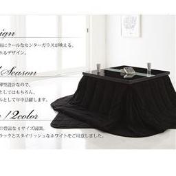 鏡面仕上げ アーバンモダンデザインこたつテーブル【VADIT】バディット/長方形(105×75) (カラー:グロスブラック)