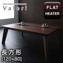 【Valeri】ヴァレーリ:ナチュラルアッシュ120