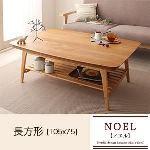 こたつテーブル 長方形(105×75cm)【NOEL】オークナチュラル 天然木オーク材 北欧デザイン棚付きこたつテーブル