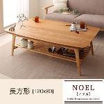 こたつテーブル 長方形(120×80cm)【NOEL】オークナチュラル 天然木オーク材 北欧デザイン棚付きこたつテーブル