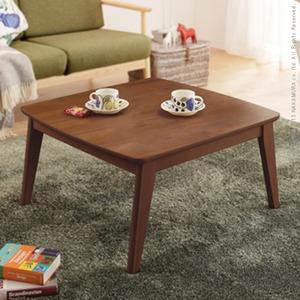北欧デザインこたつテーブル 【フィーカ】 75x75cm 正方形 ブラウン