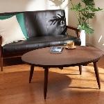 こたつテーブル /楕円形(105×75cm)【reverie】ウォルナットブラウン 天然木北欧デザイン オーバルこたつテーブル【reverie】レヴリー