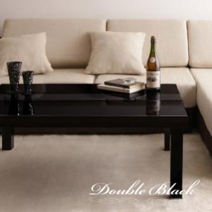 鏡面仕上げ アーバンモダンデザインこたつテーブル【VADIT】バディット/長方形(120×80cm) (カラー:ダブルブラック)