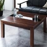 こたつテーブル 正方形(75×75cm)【Fadic】ウォルナットブラウン