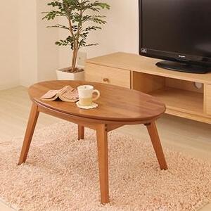 こたつテーブル ノワ/楕円形(90×50cm)相思木突板