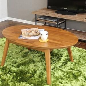 こたつテーブル ノワ/楕円形(105×60cm)相思木突板