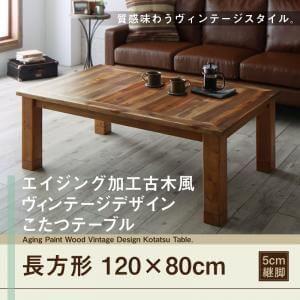 Oldies オールディーズ(120×80cm)